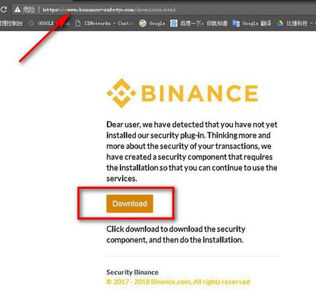 Lừa đảo nội dung trên website có nội dung tương tự domain gốc